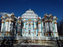 Hermitage at Tzarskoe Selo. Hermitage in the park of Pushkin Royalty Free Stock Photography