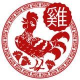 Hermoso diseño de animal chino del zodiaco: Flores del gallo y de la cresta de gallo, ejemplo del vector Foto de archivo libre de regalías