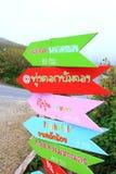 Hermoso en Mae Hong Son, Tailandia foto de archivo