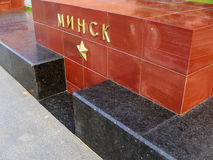 Hero City Memorial beside Kremlin Wall, Moscow, Russia Stock Images