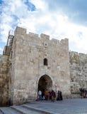 Herod`s Gate, Flowers Gate in Jerusalem, Israel Royalty Free Stock Images