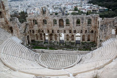 Herodion. Ancient theater in Athens Stock Image
