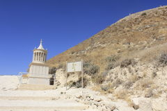 Herodium国家公园在以色列 免版税库存图片