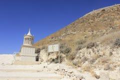 Herodium Nationaal Park in Israël Royalty-vrije Stock Afbeeldingen