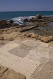 Herods period ruins in Caesarea with Preserved fragment of mosaics.Israel Royalty Free Stock Image