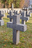 Heroes Cemetery Royalty Free Stock Photography