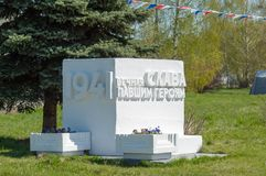 Heroes WWII monument Royalty Free Stock Photo