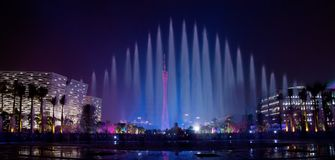 Herrliche Nachtansicht von Guangzhou Stockbilder