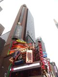 Hershey's Building in New York. Royalty Free Stock Image