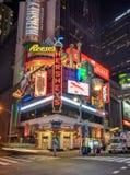 Hershey'sens lager i Times Square Arkivfoto