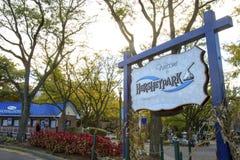 HersheyPark Entrance Stock Photography