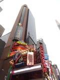 Hersheys byggnad i New York royaltyfri bild