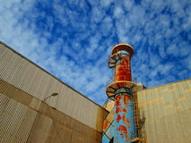 Herstellung von Wolken Lizenzfreie Stockfotografie