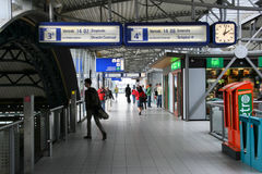 Hertogenbosch railway station Royalty Free Stock Photo