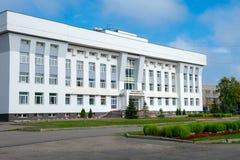 Herzen`s Street, the house 1. Vologda, Russia - August 21, 2016: Herzen`s Street, the house 1. The arbitration Court of Vologda region Royalty Free Stock Image