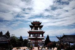 Heshun Yuan Dragon Pavilion. Located in Tengchong County of Yunnan Province town of Heshun Heshun, is a landmark building, is a symbol of Tengchong inch clan Stock Photos