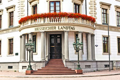 hessischer landtag威斯巴登 库存照片