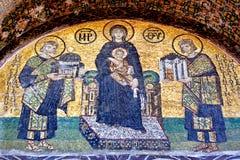 Het aanbieden van Constantinopel stock fotografie