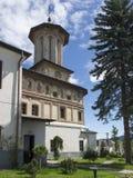 Het aartsbisdom in Ramnicu Valcea, Roemenië stock afbeelding