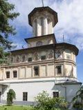 Het aartsbisdom in Ramnicu Valcea, Roemenië stock foto's