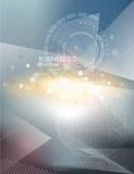 Het abstracte malplaatje van de het ontwerplay-out van de bedrijfsbrochurevlieger, met bokhen onduidelijk beeldachtergrond, vecto Stock Afbeelding