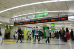 Het abstracte station van onduidelijk beeldshinjuku Stock Foto's