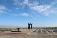 Het achter-Voorgedenkteken in Magnitogorsk-stad, Rusland stock fotografie