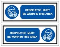 Het ademhalingsapparaat moet in Dit Teken van het Gebiedssymbool, Vectorillustratie worden gedragen, die op Wit Etiket wordt ge?s stock illustratie