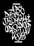 Het alfabet van de graffitidoopvont Stock Fotografie