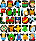 Het Alfabet van Kerstmis Stock Foto
