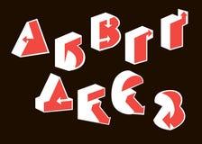 Het alfabet vectortekst van de brievendoopvont abc Stock Foto's