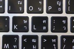Het appeltoetsenbord Het zwarte toetsenbord Stock Foto