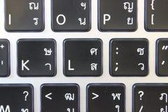 Het appeltoetsenbord Het zwarte toetsenbord Stock Foto's