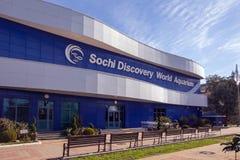 Het Aquarium van de de Ontdekkingswereld van Sotchi Rusland Royalty-vrije Stock Afbeelding