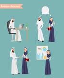 Het Arabische Bedrijfsmensen Samenkomen Royalty-vrije Stock Afbeelding