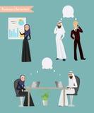 Het Arabische Bedrijfsmensen Samenkomen Stock Fotografie