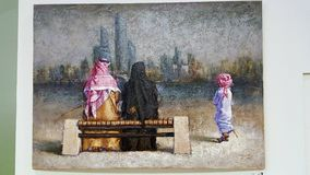 Het Arabische Familie Schilderen stock foto