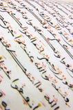 Het Arabische schrijven Stock Afbeeldingen