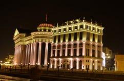 Het Archeologische Museum van de Republiek Macedonië Stock Foto