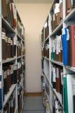 Het archief van de stad stock afbeeldingen