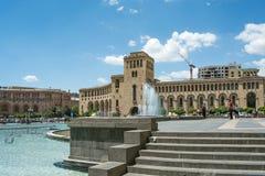 Het Armeense Vierkant van de Republiek Stock Afbeeldingen
