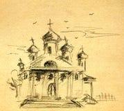 Het artefact van de kerk Stock Afbeelding