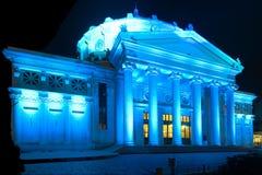 Het Atheneum gebouw in Boekarest, Roemenië. Royalty-vrije Stock Foto