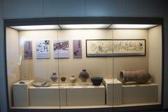 Het Aziatische Museum van Chinees, van Peking, van vrouwen en van kinderen, Binnententoonstellingszaal Royalty-vrije Stock Afbeeldingen