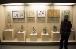 Het Aziatische Museum van Chinees, van Peking, van vrouwen en van kinderen, Binnententoonstellingszaal Royalty-vrije Stock Afbeelding