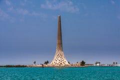 Het Baken, Koning Abdullah University van Wetenschap en Technologiecampus, Thuwal, Saudi-Arabië royalty-vrije stock foto's