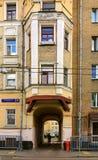 Het baksteenhuis bouwde vroeg in - Th-20 eeuw Moskou, Rusland Royalty-vrije Stock Foto's