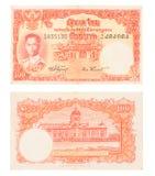 Het bankbiljet 100 Bahtjaar 1948-1968 van Thailand Royalty-vrije Stock Foto's
