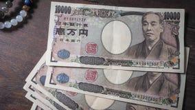 Het bankbiljet van Japan Stock Afbeeldingen