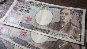 Het bankbiljet van Japan Stock Fotografie